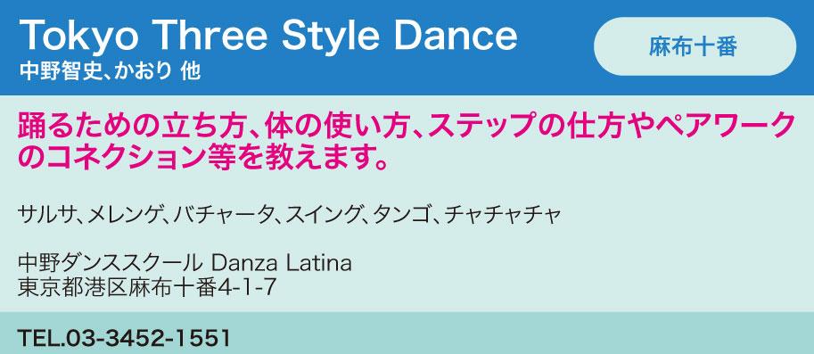 danzalatina5.jpg