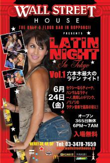 7/9 Wall Street House六本木最大のLatin Night