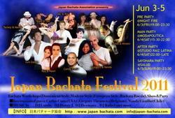 6/3~6/5 JAPAN BACHATA FESTIVAL 2011カルロス・チンタ来日!