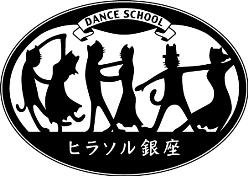 3/3 キラキラの銀座でLatin Night!!@ヒラソル銀座
