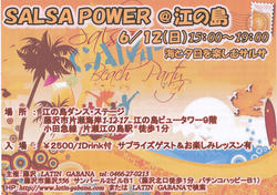 6/12 SALSA POWER@江の島~海と夕日を楽しむサルサ~