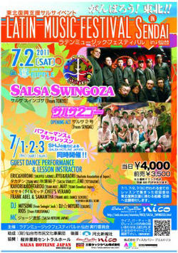 7/2 Latin Music Festival in Sendai 東北復興支援サルサイベント