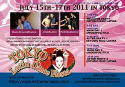 7/15~17 Tokyo Latin Dance Fiesta 2011 海外ゲストダンサーも!