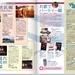 SALSA120%8月号本日発刊!ネット閲覧はこちら!