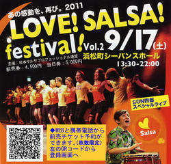 9/17 2011 LOVE!SALSA! festival 開催
