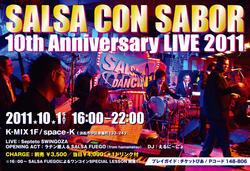 10/1 祝!SALSA CON SABOR Vol.10 浜松