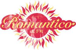 9/30 今年最後の野外開催!大手町Romantico