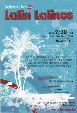 9/30  福岡Salsa Live! Latin Latinos