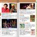 SALSA120%10月号本日発刊!ネット閲覧はこちら!