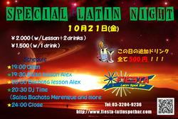 10/21 Special Latin Night @ 新宿Fiesta Latin Spot Bar