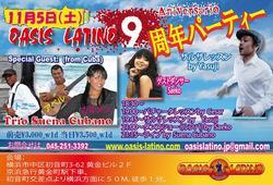 11/5 Oasis Latino 9周年パーティー