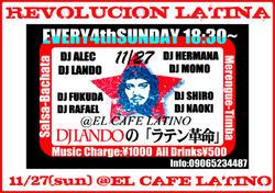 11/27 DJ Landのラテン革命