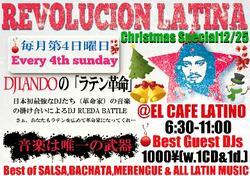 12/25 DJ LANDOの「ラテン革命」@六本木El Cafe Latino