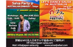 2/2-5 Sydney Latin Festival 2012