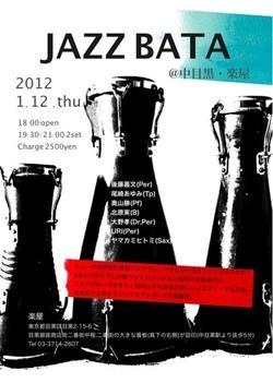 1/12 JAZZ BATA New Year Live!! @楽屋