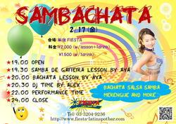 2/17 SAMBACHATA@新宿Fiesta Latin Spot Bar