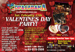 2/11 Valentine's Day Party@六本木Copacabana