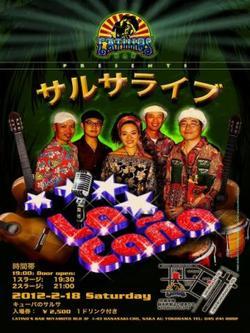 2/18 La Cana Live @桜木町LATINO'S BAR
