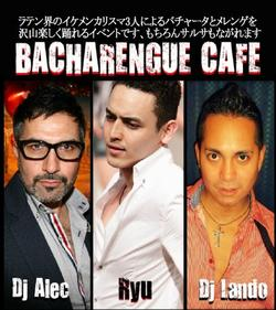 4/8 Bacharengue Cafe@EL CAFE LATINO