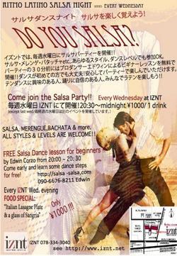 新しいサルサパーティが神戸に誕生! @神戸IZNT