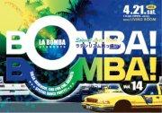 4/21BOMBA! BOMBA! Vol.14@恵比寿LIVINGROOM
