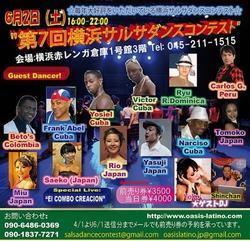 6/2 第7回横浜サルサダンスコンテスト@横浜赤レンガ倉庫
