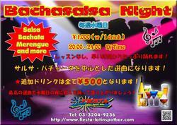 毎週水曜日 Bachasalsa Night @新宿Fiesta Latin Sport Bar