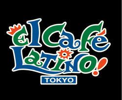 六本木El Cafe Latinoで飛行機に乗らないで行ける情熱のラテンの国へ!