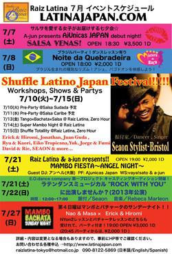 7/10-15Shuffle Latino Japan Festival@六本木Raiz Laina Seaon Stylist-Bristol」10年ぶりの来日!
