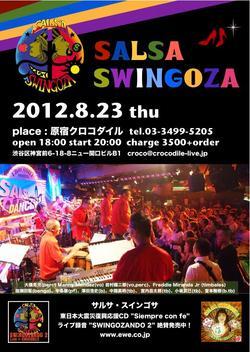 8/23(木)SALSA SWINGOZA @ 原宿Crocodile