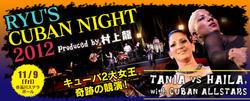 11/9(金)RYU'S CUBAN NIGHT@品川ステラボール キューバ2大女王、奇跡の競演!