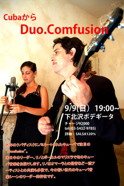 9/9(日)Duo.ComFUSION(From cuba)@下北沢Bodeguita
