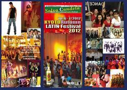10/5(金)-7(日)Salsa Candela京都( International Latin Festival)@京都新風館
