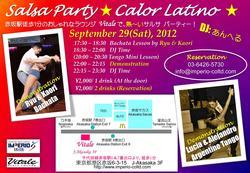9/29(土)Salsa Party Calor Latino@赤坂Vitale バチャータはもちろんタンゴと2倍楽しめる!