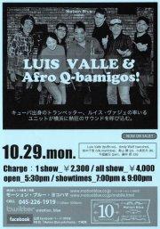 10/29(月)LUIS VALE & AfroQbamigos! Live@MOTION BLUE