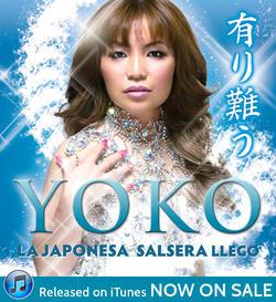 10/31(水) 11/2(金)Yoko La Japonesa Salsera Japan Tour 2012@南青山CAY &大阪SWITCH