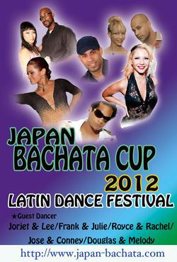 11/29-12/3JAPAN BACHATA CUP2012&LATIN DANCE FESTIVAL