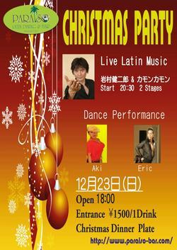 12/23日(日)Chrismas Party @六本木Paraiso Live Pf クリスマススペシャルディナープレートあり!
