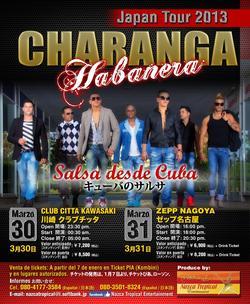 3月、キューバからチャランガ・ハバネーラ 待望の9年ぶり来日!1/6までは10%OFF!