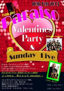 2/10(日)Jimmy Bosch特別出演!Frank Abel Valentines Pary & Sunday Live@六本木Paraiso
