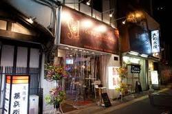 ラテンの陽射しが下町にやってきた!Sol Tokyo Latin Dining Bar& Restaurant @ 三ノ輪