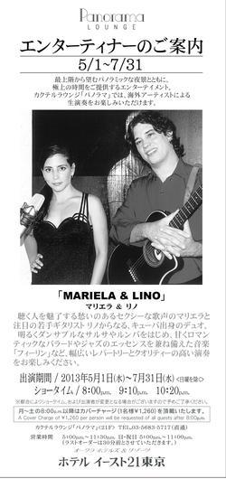 5/1(水)-7/30(水)キューバから.comfusionのリノ&マリエラ待望の再来日!@Hotel East 21東京