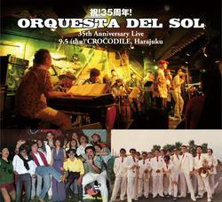 祝!9/5(木)Orquesta Del Sol結成35周年ライブ@原宿クロコダイル
