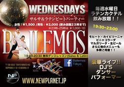 毎週水曜日 サルサ&ラテンビートパーティーBailemos@六本木New Planet