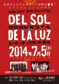 7/5(土)Orquesta Del Sol & De La Luz@銀河劇場  Suported  by ラックス。 前売り当日 17:30~から発売 2F3F席若干あり