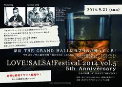 祝!9/21(日) Love Salsa Vol.5開催@品川 THE GRAND HALL