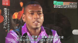 NHK BS110/6 「国際報道」にてムニェキートス・デ・マタンサスのインタビューと公演模様が放映されました