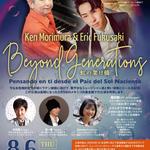 Japanese top class strings ensemble plays