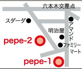 ペペ地図.jpg