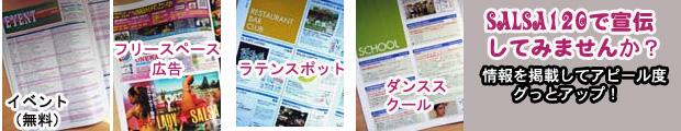 広告宣伝.jpg